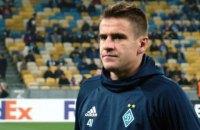 """Форвард """"Динамо"""" назвал виновного в вылете клуба из Лиги Европы"""