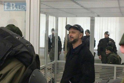 Суд обязал предоставить адвокатам Антонeнко выводы о росте убийц Шeрeмeта