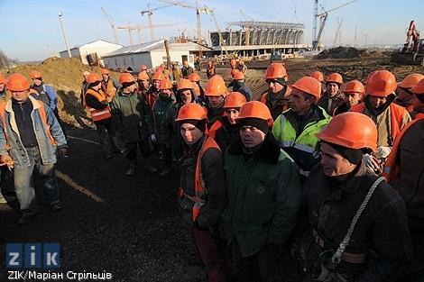 Забастовка строителей стадиона <<Арена Львов>>