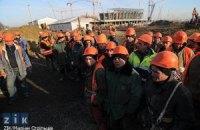 У Рівному робітники вимагали відновити роботу ливарного заводу