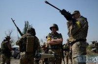 Генштаб повідомив про 50 убитих терористів