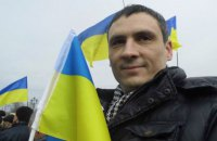 Суд в Крыму изменил приговор активисту Мовенко на условный срок