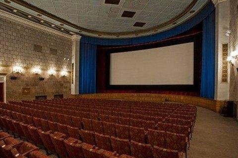"""Столичний кінотеатр """"Кінопанорама"""" припиняє свою роботу"""