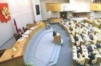 Госдума окончательно одобрила использование армии за пределами России
