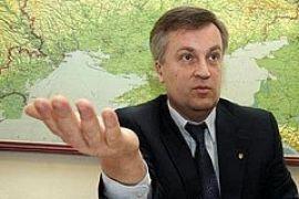 Экс-шеф СБУ предлагает запретить Компартию