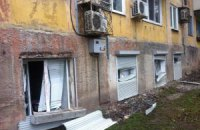 """В Донецке разгромили офис """"Батькивщины"""""""