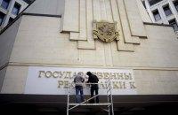 СБУ затримала росіянина з окупаційної адміністрації Криму