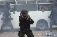Українські силовики продемонстрували свою міць
