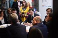 Гончарук у Давосі провів засідання Національної інвестиційної ради