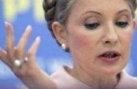 """Тимошенко: О сокращении закупок газа дискутируют """"Нафтогаз"""" и """"Газпром"""""""