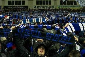 """Фани """"Чорноморця"""" та """"Карпат"""" зіграють матч єдності"""