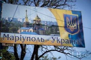 Под Мариуполем погибли семь мирных жителей от обстрела боевиков, - мэрия (обновлено)