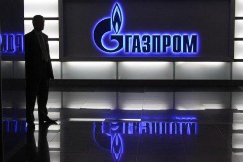 """Канада внесла """"Газпром"""" і """"Транснефть"""" у список санкцій"""