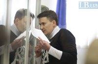 Генпрокуратура знает, кто из РФ передавал оружие Савченко
