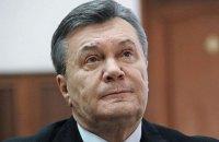 """Янукович написав у ДБР заяву про """"злочини"""" Турчинова, Парубія, Луценка та інших"""