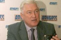 Азаров представил нового министра коллективу Минздрава
