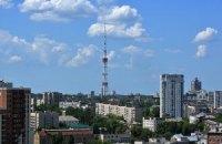 В Киеве захватили Концерн теле- и радиосвязи