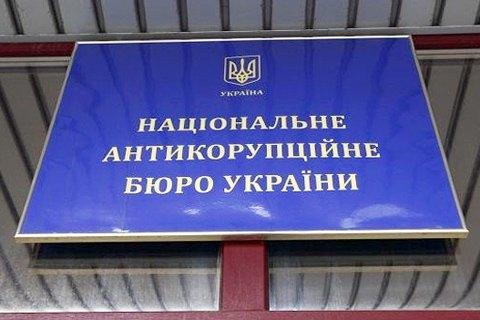 НАБУ проверит причастность Саакашвили к ОПЗ