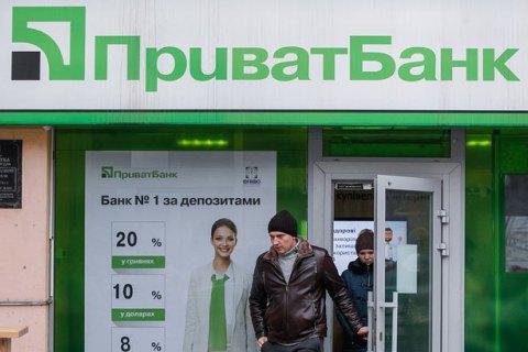 """Гонтарева: """"дыра"""" в Приватбанке оказалась больше, чем считалось"""