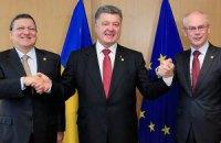 Порошенко, Ромпей і Баррозу вітають початок дії УА з ЄС, - заява