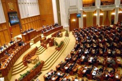 Парламент Румунії ухвалив декларацію про захист прав нацменшин в Україні