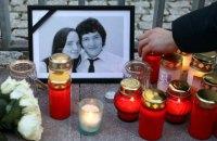 В Словакии прошли многотысячные митинги в память об убитом журналисте