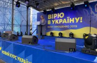 Тимошенко пообещала привлечь Порошенко к ответственности в случае победы на выборах