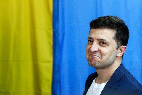 Рада определит дату инаугурации Зеленского после 14 мая