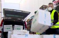Рада поддержала законопроект об уголовной ответственности за экспорт медицинских товаров