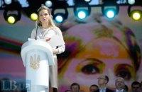 Донька Тимошенко отримала для мами премію Папи Римського