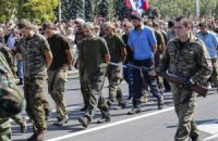 На Донбассе удерживают около 460 заложников, - ООН