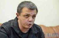 Семенченко готов возглавить Минобороны