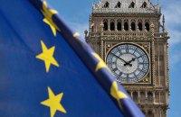 """Правительство Британии опубликовало план на случай """"жесткого брексита"""""""