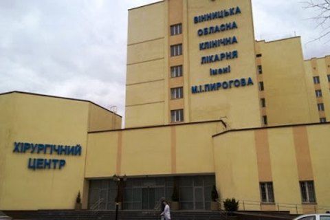 В Винницкой области подтвердили три новых случая коронавируса, в том числе у ребенка
