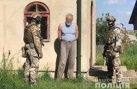 На Львівщині затримали священника, який торгував зброєю на Волині