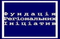 Беларусь объявила войну украинским правозащитникам