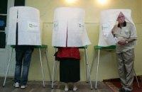 Грузинський вибір