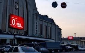 Киевские водители жалуются на опасную рекламу на улицах