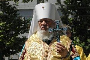 Одесские священники ополчились на Агафангела