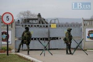 У військовій частині в Євпаторії заблокували журналістів
