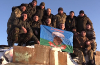 """""""Кіборги"""" і бійці АТО привітали Україну з Новим роком"""