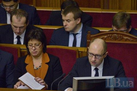 Украина подаст на Россию в суд в случае отказа от реструктуризации