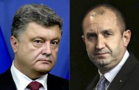Президенти України і Болгарії обговорили питання євроінтеграції і співпраці з НАТО