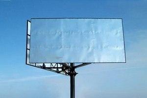 Раде предлагают запретить рекламу контрацептивов вне аптек