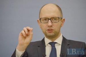 В Раде предложили созвать внеочередное заседание для отстранения Яценюка