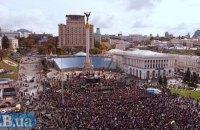 """На Майдане прошло вече против """"формулы Штайнмайера"""" (обновлено)"""