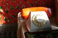 Тарифы на проводную телефонную связь повысят на 17,5%