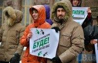 Защитники велотрека и противники строительства незаконной 25-этажки вышли на митинг под КГГА