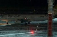 США ввели дополнительные санкции против зарегистрированной в Киеве авиакомпании