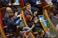 Рада поддержала переход общин на прямые межбюджетные отношения с государством
